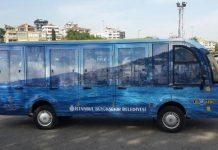 Adalar'da kullanılacak elektrikli araçlar Bostancı'da ortaya çıktı